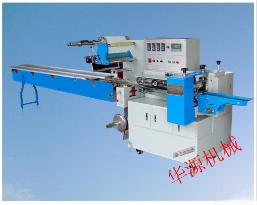 KD-600A Automatic Pillow Packing Machine