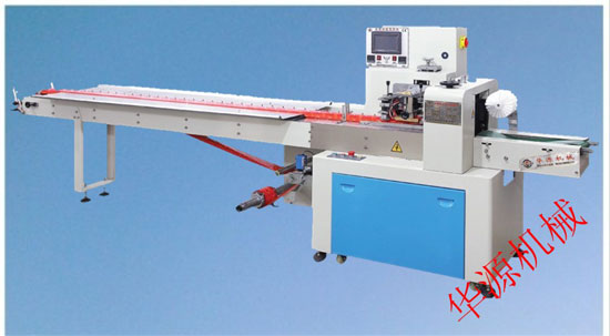 KD-260A Automatic reverse film packaging machine