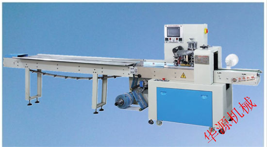KD-260 Automatic lower feeding film machine
